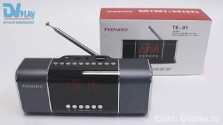 Texnano TE-91 - мини акустика, FM-радио, USB и SD