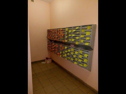 рекламы по почтовым ящикам Краснодар