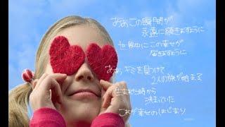 徹子の部屋 高橋ひとみ[解][字] 12:00~12:30 〜交際2週間!50代で超スピ...