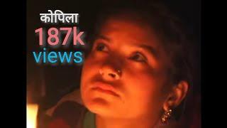 Nepali (Achhami) Short Film Kopila