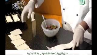 برنامج : عليكم بالعافية .. الشيف محمد قاسم