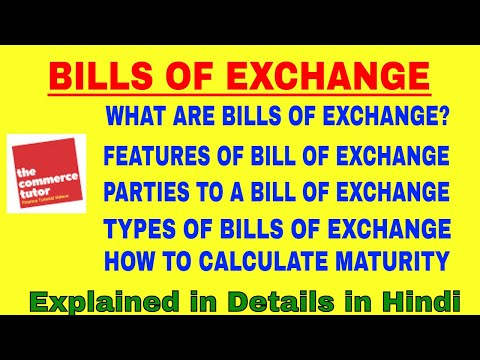 Introduction to Bills of Exchange in Hindi