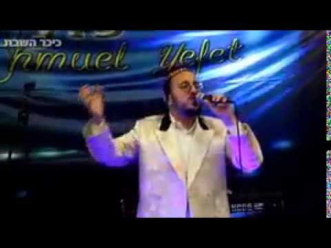 Lipa schmeltzer singing at a simcha in Israel