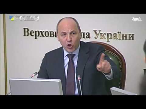 عراك عنيف في برلمان اوكرانيا