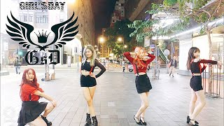 Girl's Day(걸스데이)_Expectation(기대해)_Dance cover By 9nymph