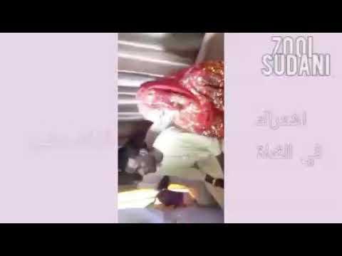 شي قريب حصل في. زوج فهيمه عبدالله واحمد الصديق.