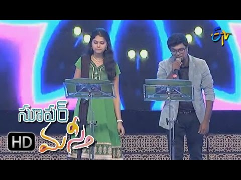 Mega meter Song | Prasad, Ramya Behara,Performance | Super Masti | Guntur | 9th April 2017