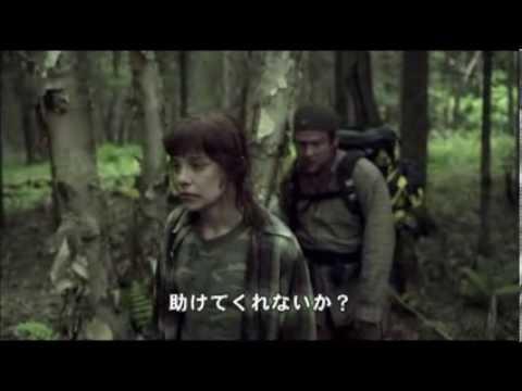 映画『リクイッド・ウッズ 樹海』予告編(日本語字幕)