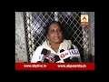 Chirag Rawal's Mother Complain For His Son Missing, Watch Video