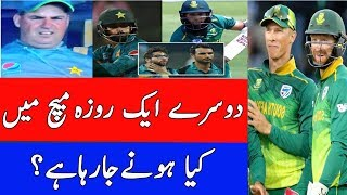 2nd ODI Pakistan VS South Africa 2019 | South Africa hope to bounce back against buoyant Pakistan