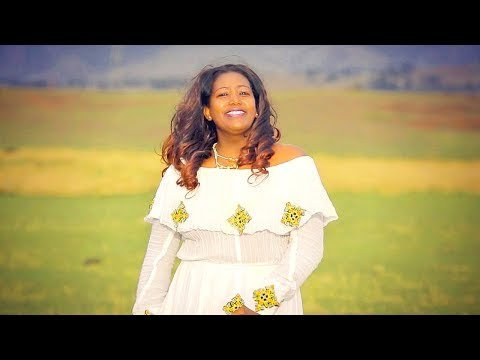 Saba Kebede - Ye Dessie Lij | የደሴ ልጅ - New Ethiopian Music 2019 (Official Video)