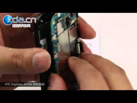 HTC Explorer A310e Teardown(HTC Explore 拆机)
