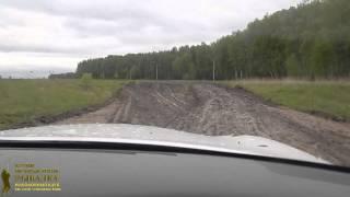 Поездка за карасиком или трофи-рейд в Зарайск.  Участники Клуба ВПР