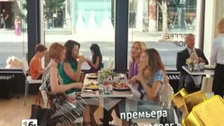 Реально-кайфовое БОЛЬШОЕ кино на ТНТ!