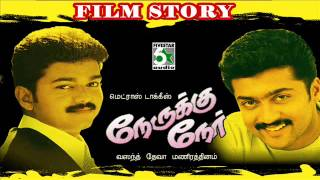 Naerukku Naer Full Movie Story Dialogue | Vijay | Surya | Simran