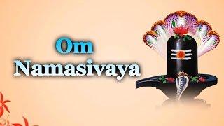 Om Namasivaya || Devotional Songs || Lord Shiva Bhakthi Geethalu || Karthika Masam Special Songs
