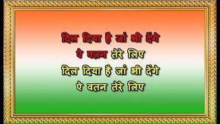 Har Karam Apna Karenge - Karaoke - Karma - Mohammed Aziz & Kavita Krishna Murthy