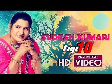 Sudesh Kumari New Punjabi Songs 2016 | Non Stop Super Hit Top 10 Song | Full HD Brand New Song |