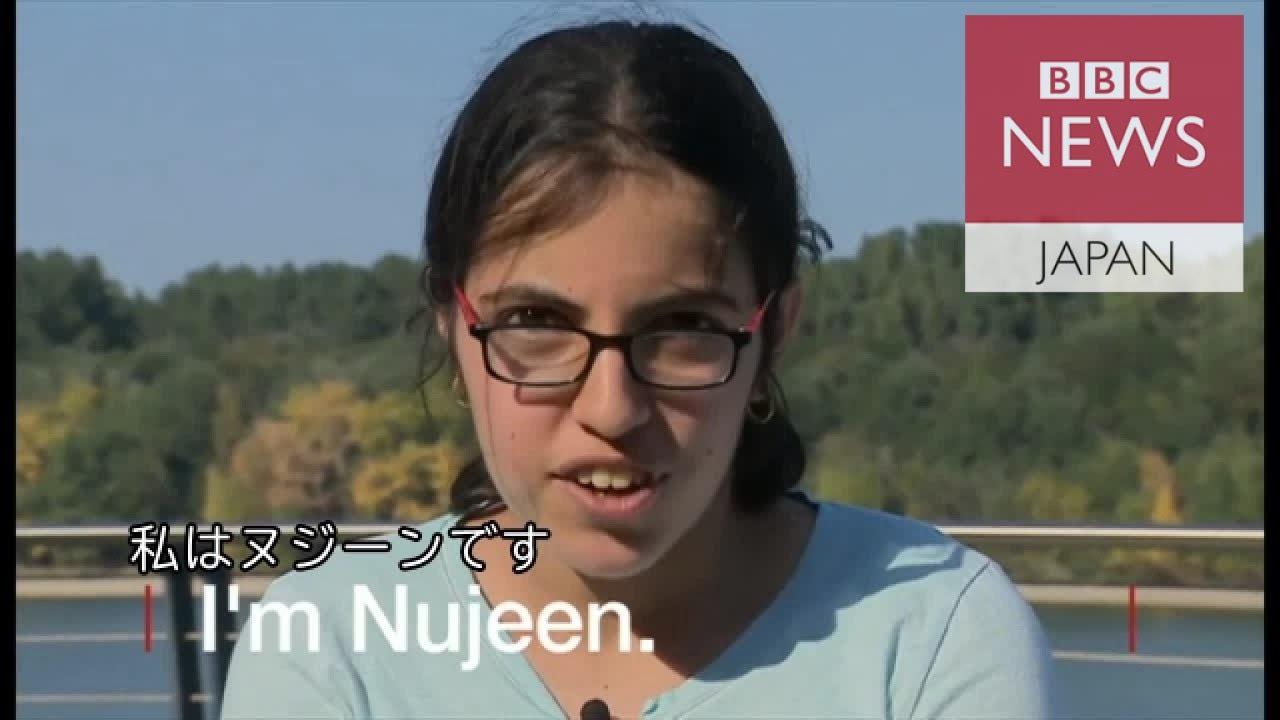 車椅子でシリア脱出の少女、あれ...