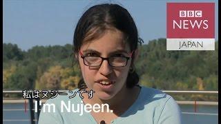 シリア出身のヌジーン・ムスタファさんが車椅子で国を脱出し、欧州へと...
