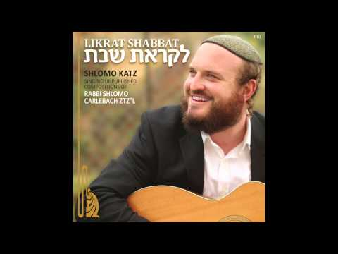 Leeshu'ascha לישועתך - Shlomo & Eitan Katz - off Likrat Shabbat