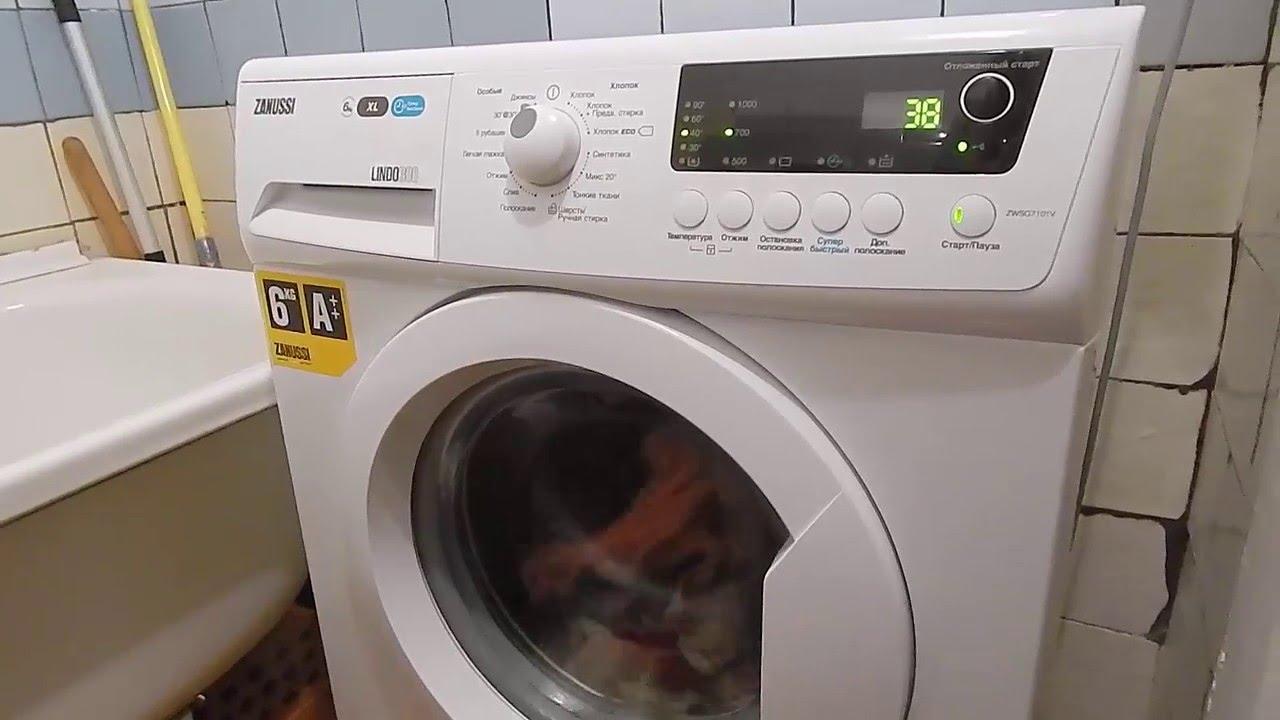 Ремонт стиральных машин electrolux Ферганская улица сервисный центр стиральных машин electrolux Большая Тихоновская улица