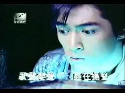 chinese paladin june rain by hu ge