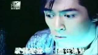 chinese paladin [june rain] by hu ge