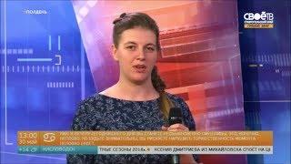 Выставка Екатерины Петровской / эфир СТВ / художник / Ставрополь
