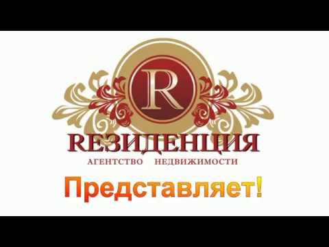 3-х комнатная квартира, г.Пермь, ул.Пермская, д.161
