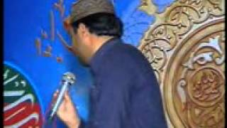 Ahmed Ali Hakim New Kalam (MAN LE KEHNA KEH HALIMA)