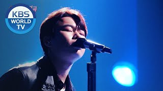 Kim Youngheum(김영흠) - Rain and You(비와 당신) (Immortal Songs 2) I KBS WORLD TV 201107