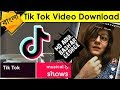 How To  Download Tik Tok (Musically.ly) App Video In Your Gallery৷।Bangla।।একদম সিম্পল