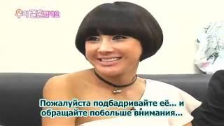 """ТВ-ШОУ """" Молодожёны """" / We Got Married (2008)"""