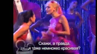 Выступление Людмилы и Нати(серал Виолетта)