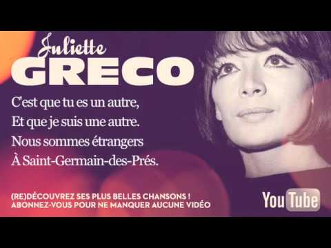 Juliette Gréco - Il n'y a plus d'après - Paroles (Lyrics)