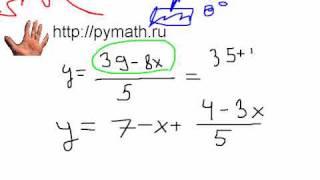 ЕГЭ математика С6.Осьминог. Видео репетитор онлайн.