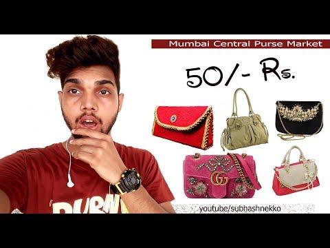 Ladies Purse/Bag Wholesale Market I लेडीज पर्स  होलसेल मार्केट I Mumbai Central