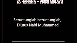 Ya Hanana Versi Melayu