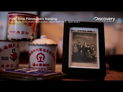 Story Collector | First Time Filmmakers: Nanjing Calling