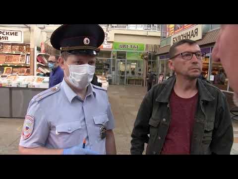 Штрафы за отсутствие маски | Рейд полицейских