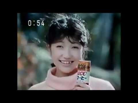 UCC 缶コーヒー CM 1986年