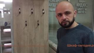 видео мебель для ресторанов в Крыму
