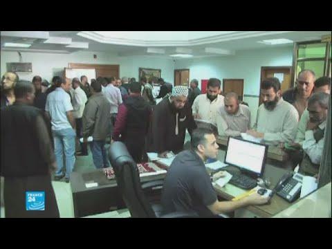 فلسطين: قرارات جديدة للتقاعد المبكر تطال عددا من الموظفين المدنيين والعسكريين  - 22:22-2017 / 11 / 7