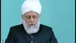 Friday Sermon : 5th March 2010 - Part 5 (Urdu)