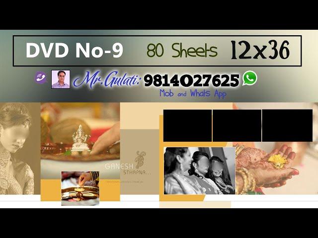 DVD 9, PSD Sheets  12x36 For Krizma Album ( 80 Sheets )