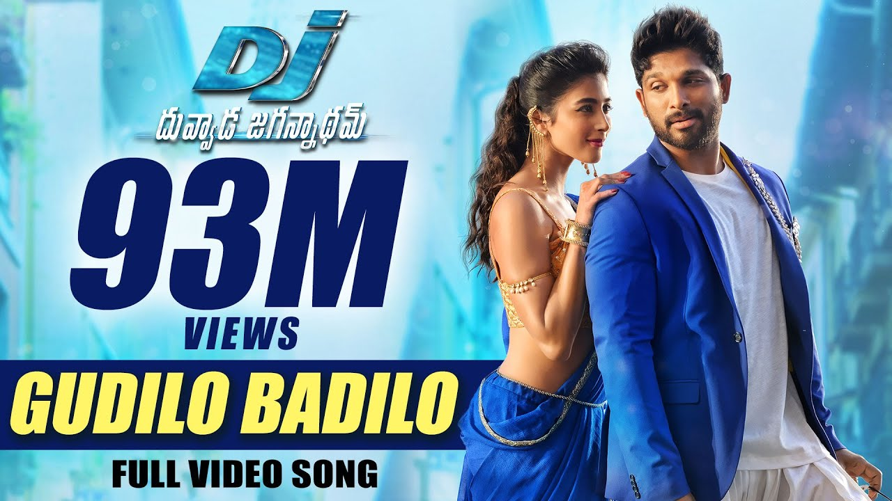 DJ Duvvada Jagannadham Video Songs - Gudilo Badilo Full Video Song - Allu  Arjun, Pooja Hegde