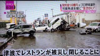 こどもとおさんぽ(´-」-`)♡ thumbnail