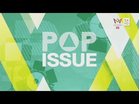 ข่าวร้ายหรือเปล่า - นัน สุนันทาCover Ver. : POP ISSUE 26/03/58 :
