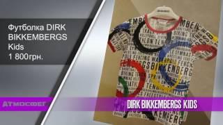 видео Обувь Dirk Bikkembergs | Сеть магазинов итальянской обуви VIVENDI
